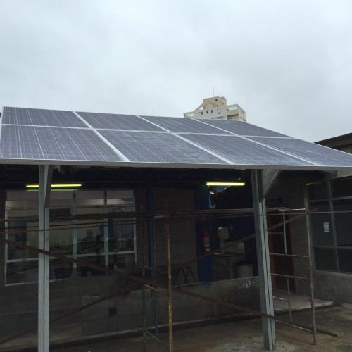 1,6kW - Comercial